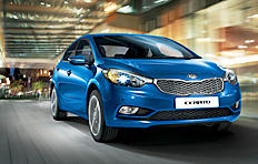 Kia Cerato Exterior A driving experience that stirs your emotions
