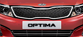 Kia Optima Features Sport Package Radiator grille + Front air intake hole